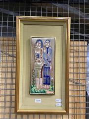 Sale 8936 - Lot 2098 - A Fajka, Family Portrait, mixed media, 40 x 22 cm, signed -