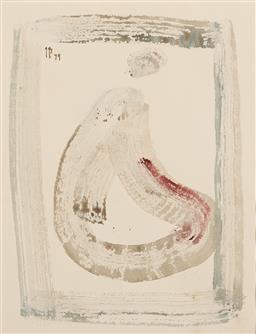 Sale 9141 - Lot 588 - Ivan Peries (1921 - 1988) - Kneeling Figure, 1979 27 x 21 cm (mount: 51 x 41 cm )
