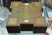 Sale 8327 - Lot 47 - Square Gilt Lacquered Box Marked Qianlong