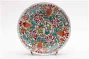 Sale 9060 - Lot 71 - A Chinese Polychrome Floral Plate (Dia 19cm)