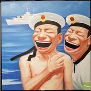 Sale 8478 - Lot 2039 - Painting on Canvas, Artist Unknown Chinese Sailor Laughing