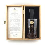 Sale 8825 - Lot 897 - 1x Wild Turkey 15YO Master Distillers Selection - American Spirit Kentucky Straight Bourbon Whiskey - 50% ABV, 750ml in timber box