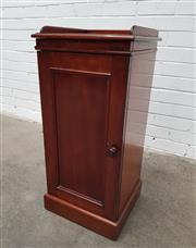 Sale 9085 - Lot 1037 - Victorian Mahogany Bedside Cabinet, with low gallery back & single panel door (h:79 x w:39 x d:39cm)