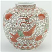 Sale 8387 - Lot 55 - Iron Red Wucai Phoenix Vase
