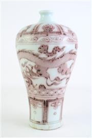 Sale 8840S - Lot 687 - Red and White Small Ming Style Vase (H 23cm)