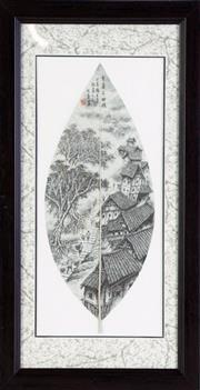 Sale 8968 - Lot 98 - Chinese leaf veins painting in presentation box (frame size 36cm x 19cm)