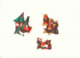 Sale 9103 - Lot 2052 - Lyndon Dadswell (1908-1986) (10 works) - Sketches no. 661 - 670, c1970s various sizes