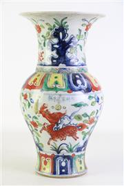Sale 8902C - Lot 662 - Chinese Polychrome Vase decorated with handpainted dragons and floral design, mark to shoulder, H36cm