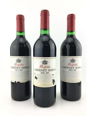 Sale 8553 - Lot 1745 - 3x 1997 Penfolds Bin 389 Cabernet Shiraz, South Australia