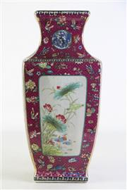 Sale 8902C - Lot 689 - Pink Ground Square Chinese Vase, with panels decorated with birds and flowers, mark to base, H33cm