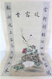 Sale 8913C - Lot 44 - Bird Themed Chinese Scroll