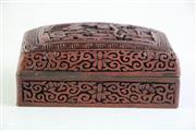 Sale 8897 - Lot 86 - Cinnabar Lidded Lacquer Box Featuring Village Scene (W14cm)