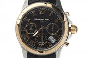 Sale 8426 - Lot 364 - RAYMOND WEIL PARSIFAL CHRONOGRAPH AUTOMATIC GENTS WRISTWATCH; ref; 7260-SC-00208 with black dial, gold Roman numerals, centre secon...