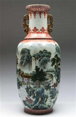 Sale 9138 - Lot 59 - A Fine Porcelain Chinese Twin Gilt Handled Vase (Height 53cm)