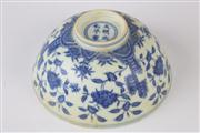 Sale 8432 - Lot 27 - Blue & White Flowers Bowl