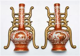 Sale 9138 - Lot 86 - A Pair of Chinese Porcelain Wall Pockets (H:22.5cm) Twin Gilt Handles, Red and Gilt Phoenix and Floral Design