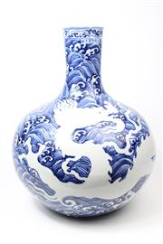 Sale 8729 - Lot 24 - Blue And White Chinese Bulbous Vase AF