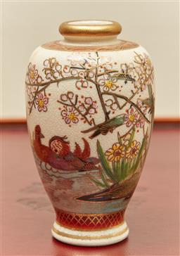 Sale 9098H - Lot 21 - A Satsuma vase, stamped to base decorated with Mandarin ducks, birds, insects and daffodils, Height 10cm