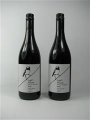 Sale 8335W - Lot 685 - 2x 2005 Logan Wines Weemala Shiraz Viognier, Central Ranges
