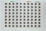 Sale 8419 - Lot 69 - Facsimile Year of Rooster Stamps (80)
