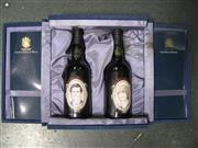 Sale 8454W - Lot 100 - 1x 1986 Wolf Blass The Royal Wedding Vintage Port, Barossa Valley - 2 bottles in presentation box