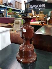 Sale 8562 - Lot 1096 - An Italian 1971 Style Table Lamp (VIN11)