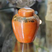 Sale 8379 - Lot 22 - Ruskin Pottery Lustre Glaze Lidded Ginger Jar