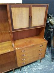 Sale 8661 - Lot 1052 - Vintage Teak Wall Unit