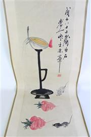 Sale 8935D - Lot 688 - Chinese scroll featuring rats on candlestick, L131cm