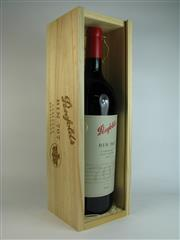 Sale 8340A - Lot 686 - 1x 2001 Penfolds Bin 707 Cabernet Sauvignon, South Australia - 1500ml magnum in original timber box