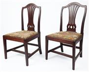 Sale 9080J - Lot 65 - A rare pair of Georgian Australian Colonial cedar side chairs. The camel back top rail above a pierced centre splat above trap seats...