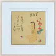 Sale 8595 - Lot 2043 - Chinese Contemporary School (XX) - Tea Time 32 x 32cm