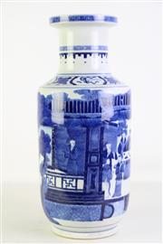 Sale 8913C - Lot 45 - Blue And White Chinese Baluster Vase H: 45cm
