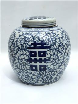 Sale 9175G - Lot 53 - Ceramic Ginger Jar . General Wear . Size 23cm H x 25cm Widest