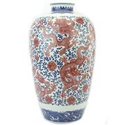 Sale 8356 - Lot 64 - Lan Hong Red Dragons Vase