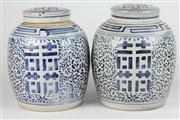 Sale 8448 - Lot 49 - Chinese Blue & White Pair of Ginger Jars