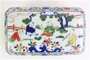 Sale 8840S - Lot 662 - Chinese Wucai Wanli Mark Porcealin Box and Cover (10cm x 23cm x14cm)