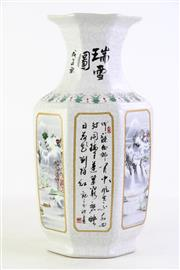 Sale 8852 - Lot 85 - A Chinese Village Scene Vase with Script to Sides (H 36cm)