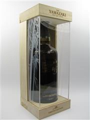Sale 8329 - Lot 580 - 1x Suntory Whisky 18YO The Yamazaki Distillery Single Malt Japanese Whisky - limited edition in gift box