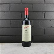 Sale 9905Z - Lot 358A - 1x 2006 Penfolds RWT Shiraz, Barossa Valley