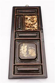 Sale 9052 - Lot 328 - Chinese Gilt & Black Lacquer Wall Hanging with Relief Plaque Panel (H: 30cm)