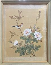 Sale 8668 - Lot 2023 - Group of 4 Chinese Watercolours, plus a Chinese Silk Embroidery (framed/various sizes) -