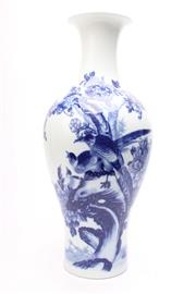 Sale 8715 - Lot 77 - Blue And White Chinese Baluster Vase Featuring Bird