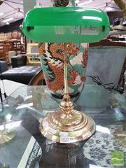Sale 8424 - Lot 1027 - Bankers Lamp