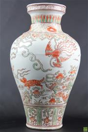 Sale 8621 - Lot 39 - Green And Red Floral Vase Ming Mark H:34cm