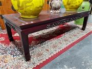 Sale 8889 - Lot 1013 - Chinese Rosewood Coffee Table