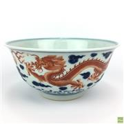 Sale 8649 - Lot 17 - Blue & White Bowl with Red Dragon Motifs With Qing Mark