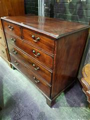 Sale 8653 - Lot 1088 - George III Mahogany Chest of Five Drawers, with cock-beading and bracket feet