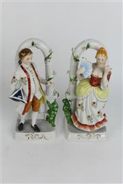 Sale 8396 - Lot 43 - Continental Pair of Figural Bookends