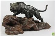 Sale 8516 - Lot 47 - Japanese Crouching Tiger On Organic Base